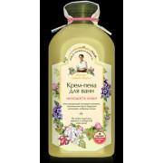 Crema-spumant de baie efect de intinerire cu 5 plante spumante si sare siberiana Rapa