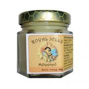 Royal jelly természetes méhpempő 50g