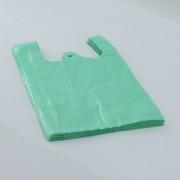 Bevásárló tasak 16+12x30 cm zöld, ingvállas