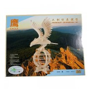 Woodcraft Construction Kit - Eagle
