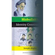 Hizbullah's Identity Construction by Joseph Alagha