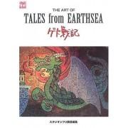 Studio Ghibli - The Art Of Tales From Earthsea (Les Contes De Terremer)