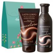 Set cadou - Ciocolata - Gel de dus si lapte de corp cu parfum de ciocolata