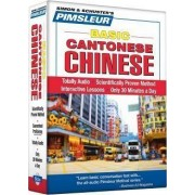 Chinese (Cantonese), Basic by Pimsleur