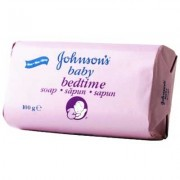 Johnson's Baby − Sapun lavanda, 100 grame