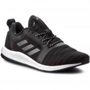 Обувки adidas - Cool TR BA8750 Cblack/Ngtme