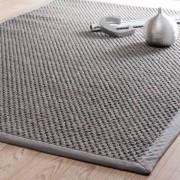 Maisons du monde Tappeto intrecciato grigio in sisal 200x300cm BASTIDE