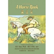 A Horse Book (Simplified Chinese) by H y Xiao Phd