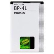 Acumulator Nokia BP-4L, Li-Polymer, 1500 mAh, Bulk