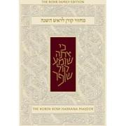 Rosh Hashana Sepharad Sacks Standard Mahzor by Rabbi Jonathan Sacks