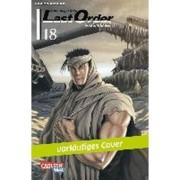 Battle Angel Alita - Last Order 18 by Yukito Kishiro