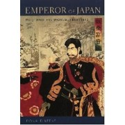 Emperor of Japan by Donald Keene