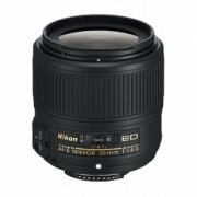 Nikon 35mm f/1.8G AF-S FX ED