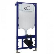 Rezervor wc ingropat Sanotechnik Infinity SP200