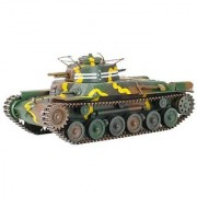 Imperial Japanese Army Main Battle Tank Type 97 Chi Ha (Improved Hull With 57mm Cannon) (Plastic Model) Fine Molds 1/35