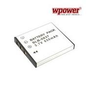 Samsung SLB-0837 akkumulátor 850mAh, utángyártott