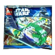 LEGO Star Wars BrickMaster Exclusive Mini Building Set #20021 Bounty Hunter Assault Gunship Bagged