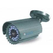 Camera Infravermelho 1/4 Lente 6mm CCD Sony 420 Linhas Gugov GGV30