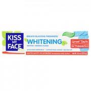 ホワイトニング キシリトール クールミント ジェル ハミガキ粉 127.6g(4.5 oz)
