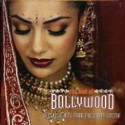 O S T - Bestof Bollywood-15tr- (0044003944220) (1 CD)
