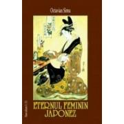 ETERNUL FEMININ JAPONEZ.