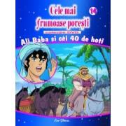 Ali Baba - cei 40 de hoti DVD
