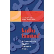 Kullu Tamam! by Manfred Woidich