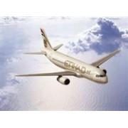 Airbus A320 Etihad Revell