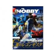 BANDAI MODEL KIT DENGEKI HOBBY MAGAZINE NOVEMBRE 2014 LIBRO