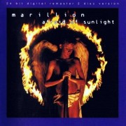 Marillion - Afraid of Sunlight (0724349861428) (2 CD)