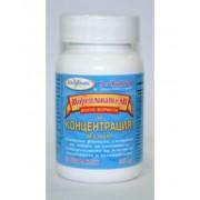 Мореплаватели /Фокус формула за концентрация Enzymatic Therapy 235 мг х 60 капсули