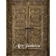Ars Judaica, Volume 12: The Bar-Ilan Journal of Jewish Art