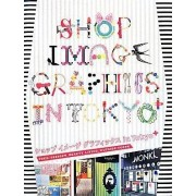 Shop Image Graphics in Tokyo by Mrs. Pie