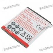 BA750 reemplazo 3.7V 1600mAh bateria recargable para Sony Ericsson X12/LT15i