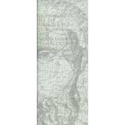 Scrisori catre Lucilius vol.1 - Seneca