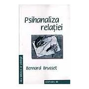 Psihanaliza relatiei