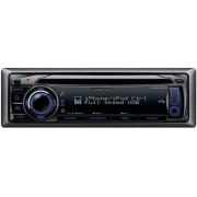 Kenwood Electronics KMR-440U sintonizador de CD/DVD para el coche Radio para coche (87.9 107.9 MHz, 530 1700 kHz, 24 bit, Fluorescente, Negro, 50W x 4)