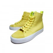 Adidas Honey 2.0 Rita Ora yellow