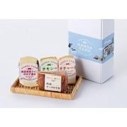 半田ファーム 熟成チーズセット