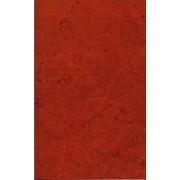 Zalakerámia ZARAGOZA ZBK 645 25x40x0,8 falicsempe
