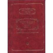 Talcuiri la Sfanta scriptura - Sfantul Ambrozie Al Milanului