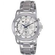 Seiko White Stainless Steel Round Dial Quartz Watch For Men (SPC159P1)