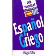 Guía práctica de conversación español-griego by Antonio García Guzmán