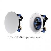 Yamaha NS-ICS600 Stereo In-Ceiling Speaker