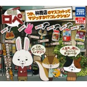 The stick capsule paper rabbit Lope, it? Collection or Ssu Seriously whole set of 6 's mascot of forest store (japan import)