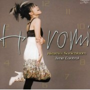 Hiromi's Sonicbloom - Time Control (0089408365522) (1 CD)