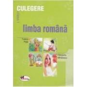 Limba romana culegere cls I - Tudora Pitila Cleopatra Mihailescu
