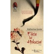 Fiica lui Hokusai - Katherine Govier