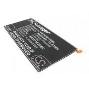 Huawei Mediapad X1 7.0 / HB3873E2EBC 4850mAh 18.43Wh Li-Polymer 3.8V (Cameron Sino)