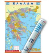 Wandkaart Griekenland Politiek, 100 x 140 cm   Orama
